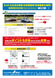 j-linespoint_web